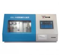 YHDL-8B型说球帝在线直播触控定硫仪