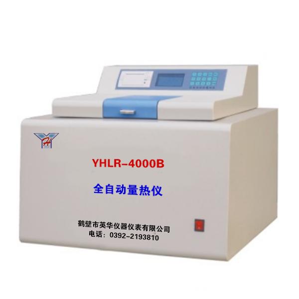 YHLR-4000B型全自动量热仪