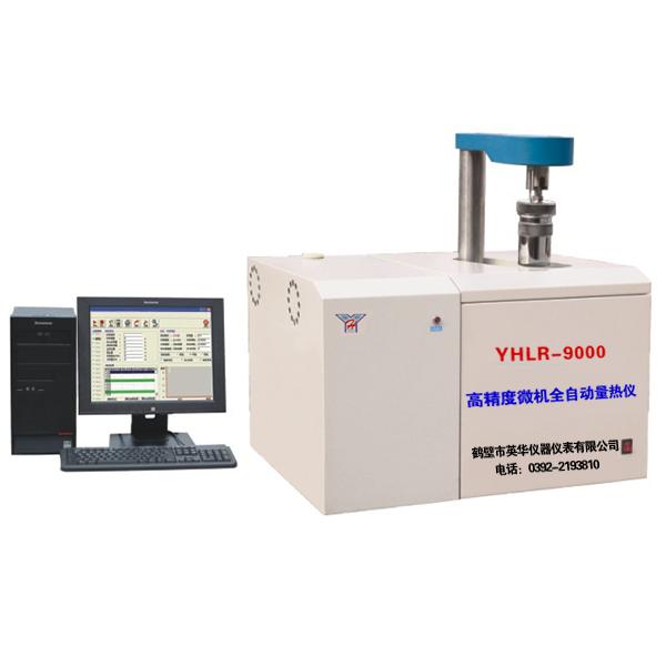 YHLR-9000A型高精度说球帝在线直播全自动量热仪