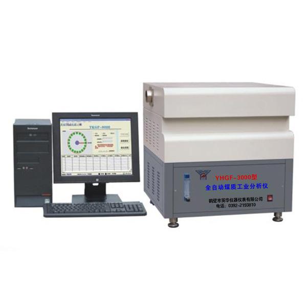 YHGF-3000型全自动煤质工业分析仪