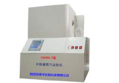 YHDN-5型半微量蒸汽定氮仪