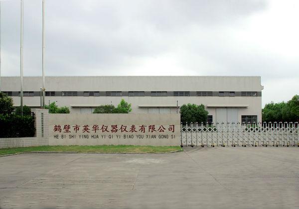 河北量热仪专业厂家
