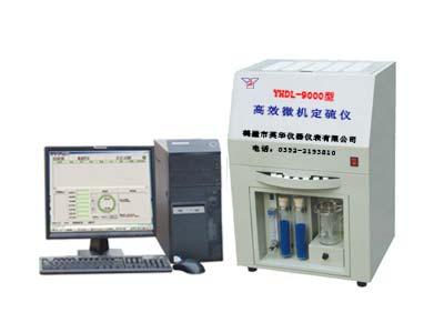 YHDL-9000型高效说球帝在线直播定硫仪
