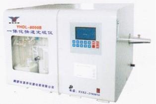 YHDL-8000B型一体化快速定硫仪