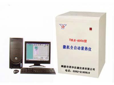 YHLR-6000型说球帝在线直播全自动量热仪(可双控)