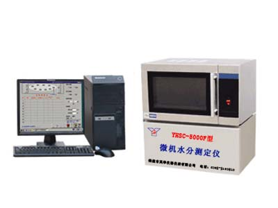 YHSC-2000F/3000F/5000F型说球帝在线直播水分山猫直播说球帝