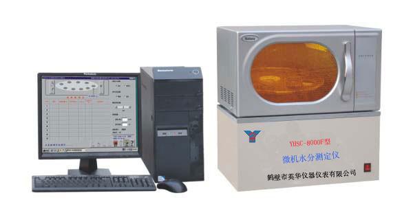 YHSC-8000/8000F型说球帝在线直播全自动水分测定